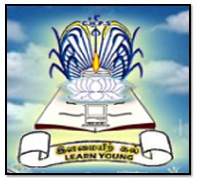 யா /சாவகச்சேரி இந்து   ஆரம்ப பாடசாலை
